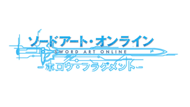 Sword Art Online: Hollow Fragment - Logo | oprainfall