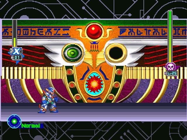 RETRO REVIEW: Mega Man X5 - oprainfall