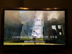 Tales of Zestiria Fest Trailer Screenshot 5