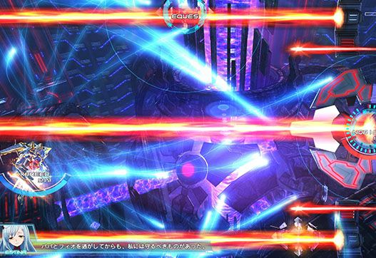 Astebreed | Boss Battle