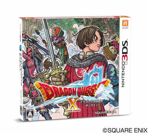 Dragon Quest X 3DS Box Art
