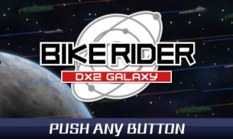 3DS Bike Rider DX2: Galaxy