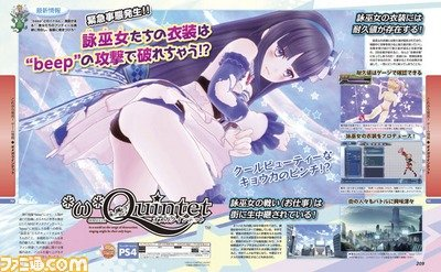 Kyoka Costume Destruction [Famitsu] | Omega Quintet
