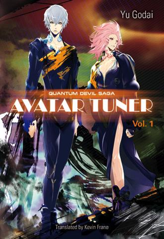 Quantum Devil Saga - Avatar Tuner | oprainfall