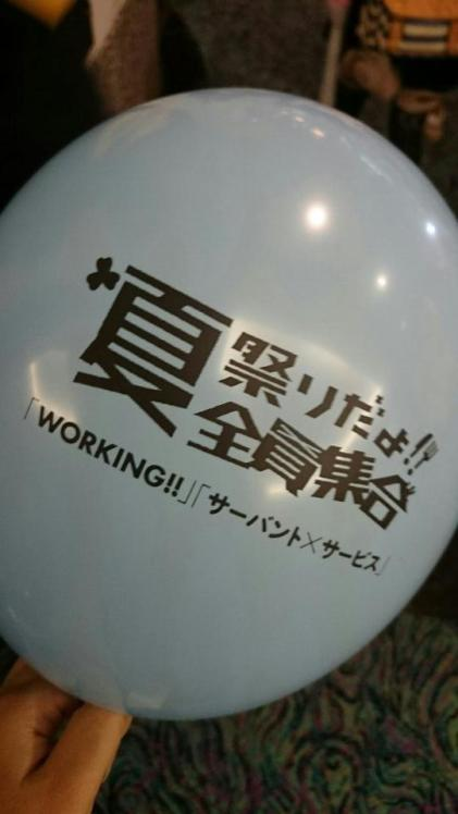 Working!! (Wagnaria!!) - Servant x Service