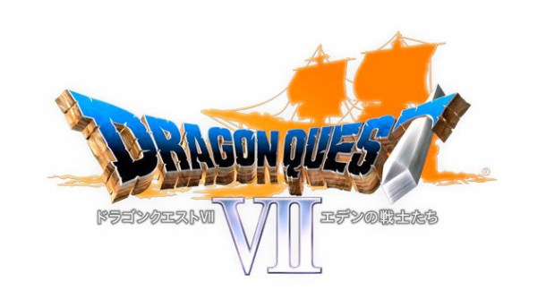 Dragon Quest VII | logo
