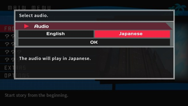 Danganronpa 2 | Language