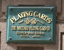 Nintendo's Former Headquarters Plate | Nintendo 125th Anniversary