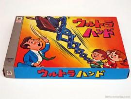 Nintendo - Ultra Hand box   Nintendo 125th Anniversary