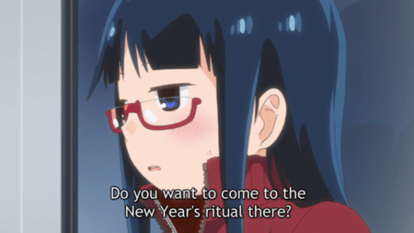 Denki-Gai | New Years ritual