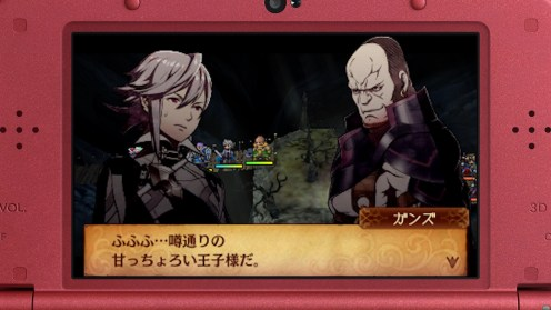 New Fire Emblem 3DS 06