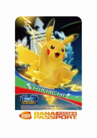 Pokken Tournament | Pikachu Passport