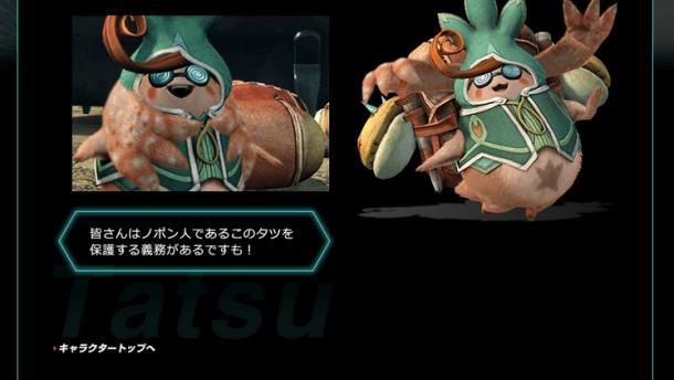 Xenoblade Chronicles X - Tatsu