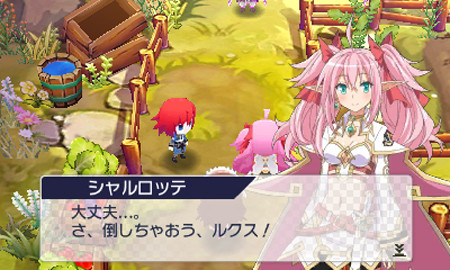 Forbidden Magna |Screen