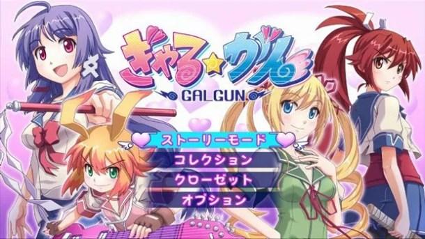 GalGun | start