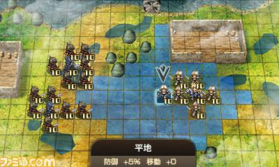 Langrisser-3DS_Fami-shot_02-04-15_002