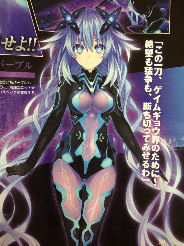 Neptunia-VII-Scan_02-09_001