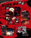Persona 5 | Dengeki PlayStation