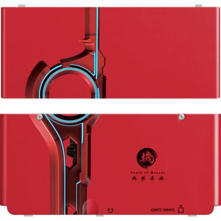 Xenoblade Chronicles 3DS faceplates