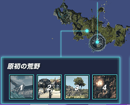 Xenoblade Chronicles X Primordial 1