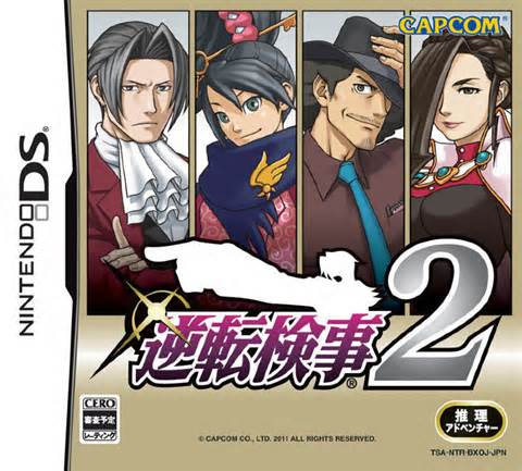 Ace Attorney | Unlocalized