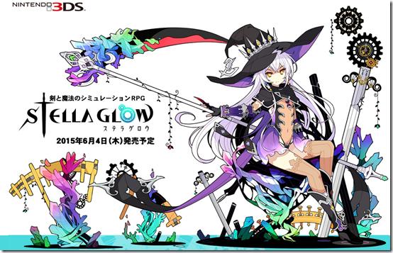 Stella Glow | oprainfall