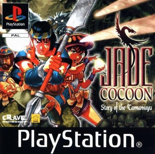 jade-cocoon1