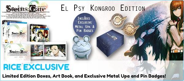 Steins;Gate El Psy Kongroo Edition