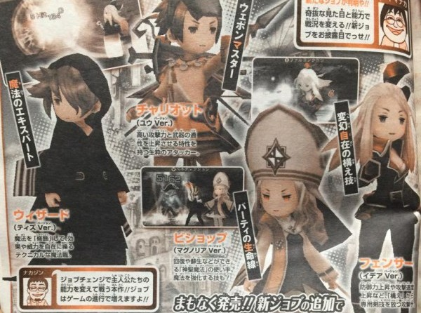 Bravely Second - Fencer & Bishop