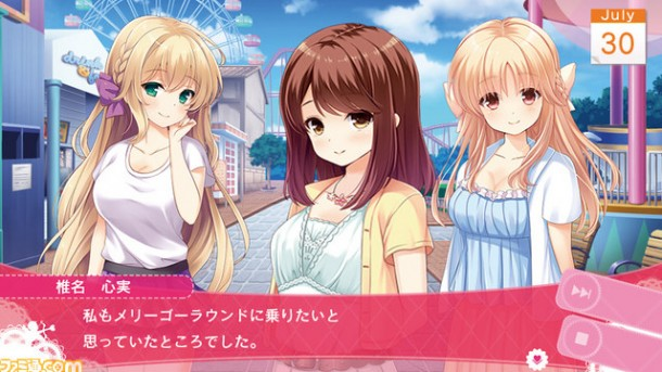 PS Vita | Girl Friend Beta: Summer Vacation Spent With You