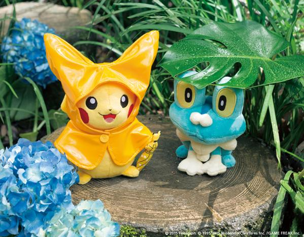 Raincoat Pikachu Doll