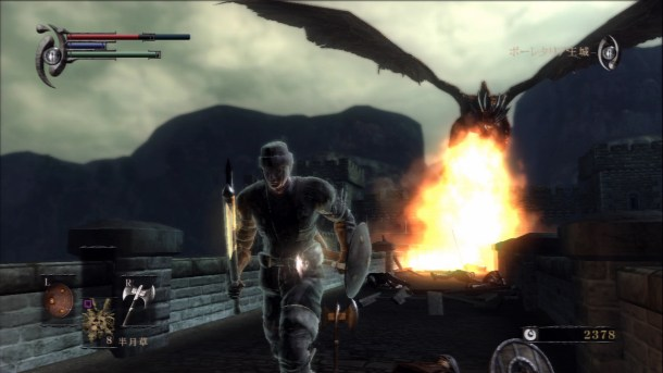 Demon's Souls | Fire-Breathing Dragon