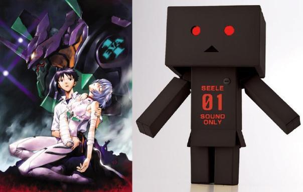 Neon Genesis Evangelion and Amazon.jp-exclusive Danbo