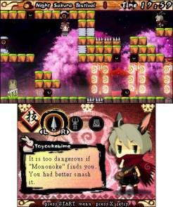 Ninja Usagimaru - The Gem of Blessings