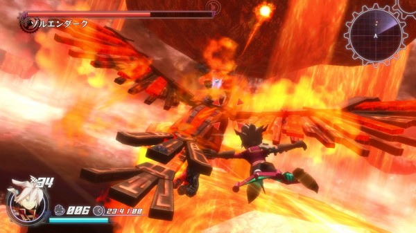 Rodea and the Sky Soldier - Firebird
