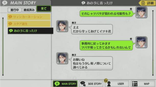 Genei Ibun Roku #FE - GamePad