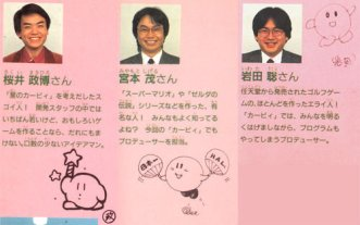 Iwata - Kirby's Adventure with Sakurai and Miyamoto