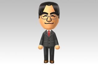 Iwata - Mii