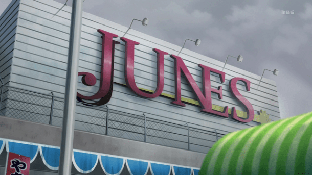 Building Character | Junes Department Store