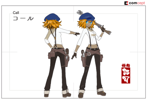 RED ASH | Call