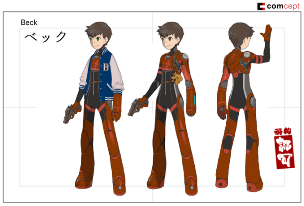 Red Ash | Beck