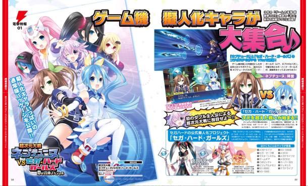 Sega hard scan 1