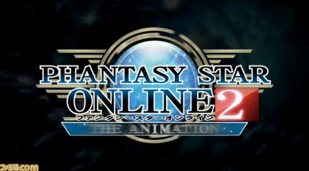 Phantasy Star Online 2: The Animation | oprainfall