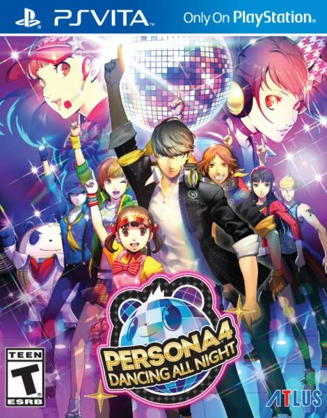 Persona 4: Dancing All Night - Box Art