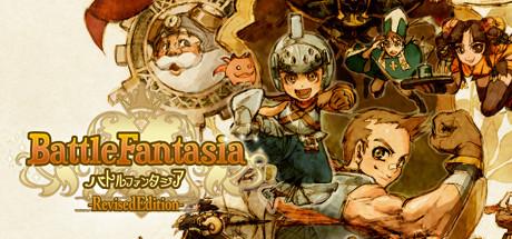 Battle Fantasia: Revised Edition | oprainfall