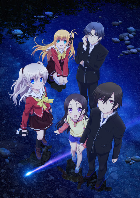 Charlotte Key Visual 2
