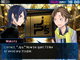 SMT: Devil Survivor 2: Record Breaker | JP's
