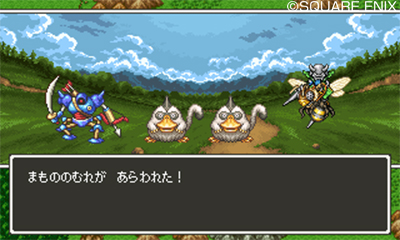Dragon Quest XI - 8