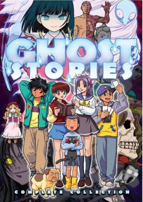 Ghost Stories DVD release