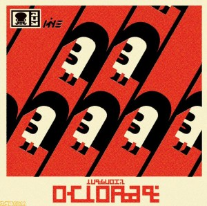 Splatune (Splatoon Sound Track) Reversible Cover Art 5